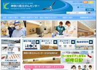 神奈川県立がんセンターのホームページです。