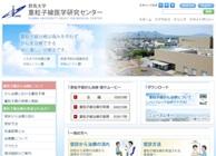 群馬大学重粒子線医学研究センターのホームページです。