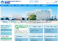 国立がん研究センター東病院のホームページです。